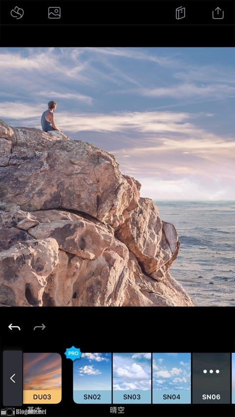 người đàn ông, cô đơn, nền trời